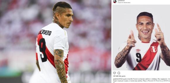 Paolo Guerrero sorprendió a cibernautas con su saludo en ruso