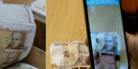 Lanzan aplicación que detectaría billetes falsos