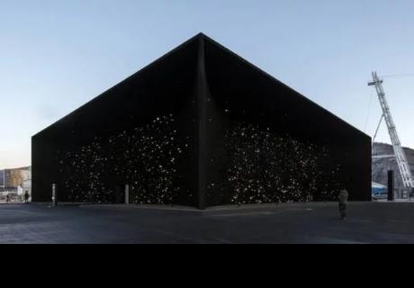 El edificio más oscuro de la Tierra absorbe toda la luz y está en Corea del Sur