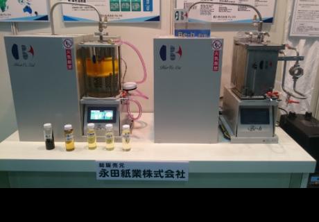 Máquina para convertir bolsas de plástico en combustible.