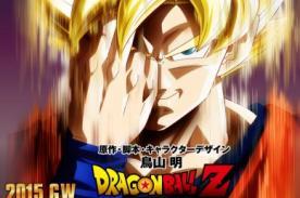 Dragon Ball Z: Filtran avance de la nueva película de Gokú [VIDEO]