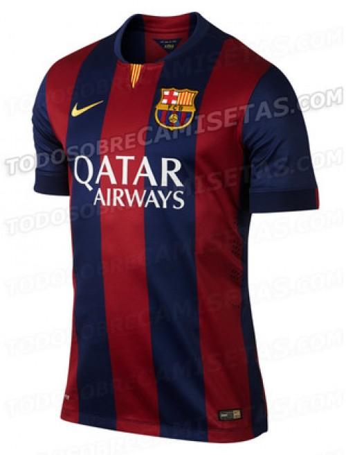 Barcelona: Así será la camisetá 'culé' para la próxima temporada
