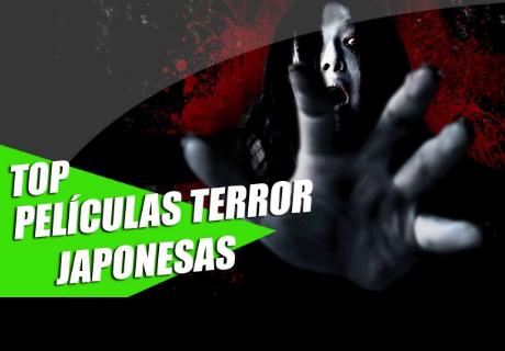 Las 4 mejores películas de horror japonesas