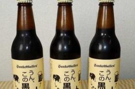 Japón: Crean cerveza a base de excremento de elefantes