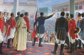 Fiestas Patrias Perú - 2019 - Historia de la declaración de la independencia