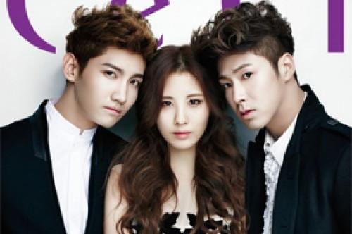 Seohyun de SNSD posó para foto inspirada en 'Entrevista con el vampiro'