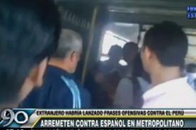 Video: Español y peruano protagonizan lamentable pelea en el metropolitano