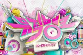 Music Bank: Edición especial de medio año con 21 grupos - Video