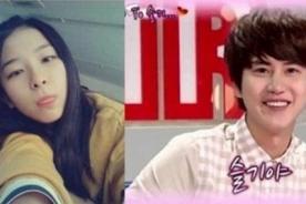 Super Junior: ¿Kyuhyun enamorado de una trainee de la SM?