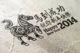 Año Nuevo Chino: Empieza el Año del Caballo de Madera