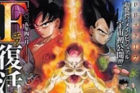 Dragon Ball Z: Fukkatsu no F - Presentan adelanto de la película [VIDEO]