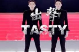 Tasty revela teaser para su regreso al ritmo del rap - Video