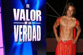 EVDLV: ¿Miguel Arce se sentará a contar su verdad?