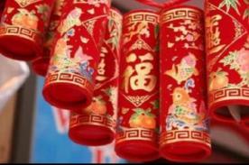 Recibe el Año Nuevo Chino con tradicionales rituales 2014