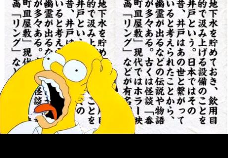 ¿Cómo distinguir escritura coreana, japonesa y china? ¡Descúbrelo!