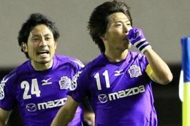 Video: Sanfrecee Hiroshima clasifica a cuartos - Mundial de Clubes 2012