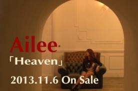 Ailee revela teaser para su debut japonés con 'Heaven' - Video