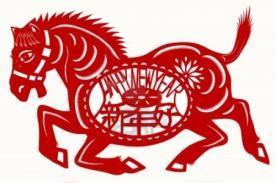 Año Nuevo Chino: El Caballo del Horóscopo Chino 2014