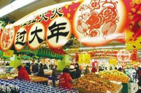 Año Nuevo Chino: Oriente se prepara para recibir el Año del Caballo