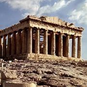 Doodle Navideño: Acrópolis de Atenas