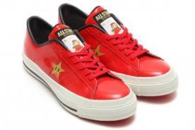 Converse lanzará zapatillas de Mario Bros [Fotos]