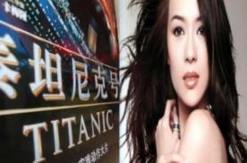Titanic: Alistan una versión china de la famosa película