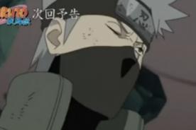 Naruto Shippuden 342: Mira el capítulo de Naruto subtitulado al español - VIDEO