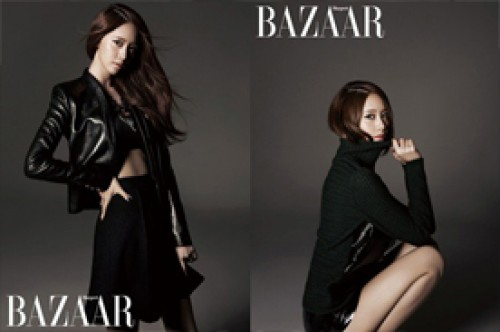 Yoona de SNSD (Girls Generation) posa sexy para Harper's Bazaar