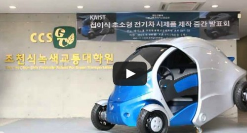 Armadillo T: El auto que se 'encoge' para estacionarse donde sea - VIDEO