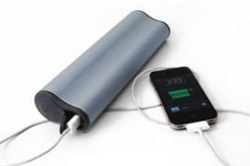 Increíble: Cargador para Smartphone genera energía mientras caminas