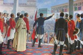 Historia Fiestas Patrias: Importancia de la independencia del Perú