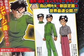 Dragon Ball Z: Gohan tendrá otro diseño en Fukkatsu no F [Fotos]