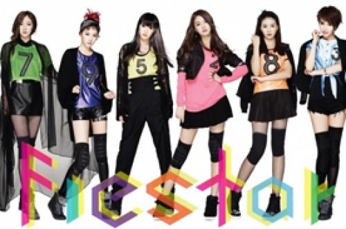 K-Pop: Nueva agrupación FIESTAR debuta su single 'Wicked'
