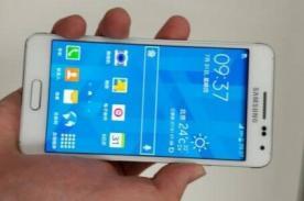Se filtran imágenes del próximo smartphone de Samsung [Fotos]
