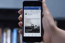 Nueva aplicación de Facebook reconocerá música, series y películas [Video]