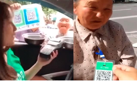 Mendigos en China utilizan aplicaciones y POS para pedir limosna