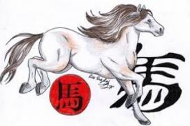 Año del Caballo de Madera y las predicciones del Calendario Chino 2014