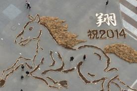 Tradiciones y costumbres chinas para celebrar el Año Nuevo Chino