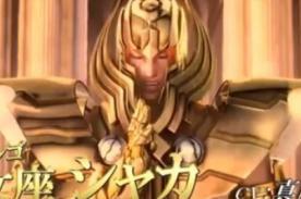Saint Seiya Legend of Sanctuary: Nuevo tráiler aparece en YouTube [Video]