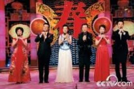 Chinos verán en VIVO la gala del Año Nuevo por la CCTV