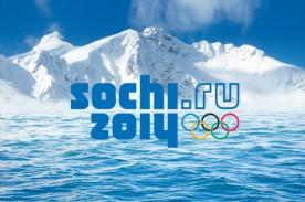 Sochi 2014: Así se ve la ceremonia de clausura desde el cielo - FOTO