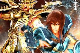 Saint Seiya Legend of Sanctuary: Nuevos Pósters oficiales [Fotos]