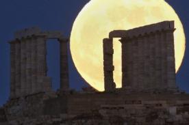 Súperluna podrá verse este sábado 12 de julio