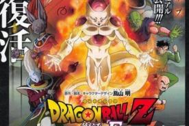 Dragon Ball Z: ¿Freezer regresa en la nueva película del 2015?