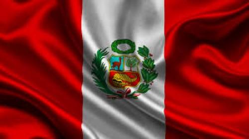Fiestas patrias la bandea del Perú el símbolo máximo de nuestro país
