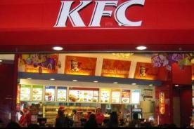Londres: Joven encuentra un pedazo de riñón en su pieza de pollo de KFC