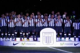Video de goles: Alianza Lima 2 - Rentistas 1 - Noche Blanquiazul