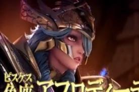Saint Seiya Legend of Sanctuary: Tráiler de todos los caballeros dorados [Video]