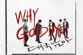 The Boss revela el segundo teaser de 'Why Goodbye' - Video