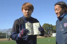 Fútbol Japonés: Jugador imitó el tiro de remate al estilo de Supercampeones - VIDEOS